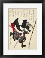 Framed Samurai Running with Sword