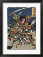 Framed Samurai in Battle