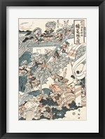Samurai Battle III Framed Print