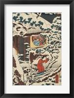 Samurai Triptych (Left) Framed Print