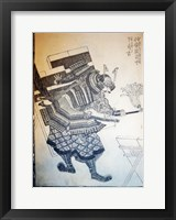 Framed Samurai Shield