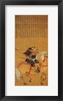 Framed Shosokawa