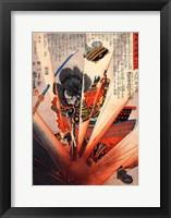 Framed suicide of Morozumi Masakiyo