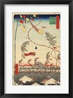 Kites Framed Print