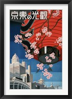 Framed Come to Tokyo, travel poster, 1930s