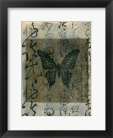 Framed Butterfly Calligraphy III
