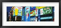 Framed Billboards lit up at night, Dotombori District, Osaka, Japan