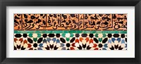 Framed Close-up of design on a wall, Ben Youssef Medrassa, Marrakesh, Morocco