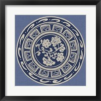 Indigo Earthenware III Framed Print