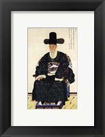 Framed Portrait of Kang Sehwang