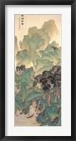 Framed Taoyuan