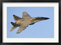 Framed Bulgarian Air Force MiG-29UB over Bulgaria