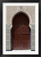Framed Archway with Door in the Souk, Marrakech, Morocco