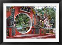 Framed Red Wall with Circle, Goddess of Mercy temple, Repulse Bay, Hong Kong