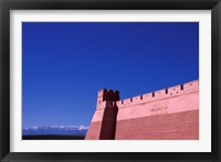 Framed Jiayuguan Pass of the Great Wall, China