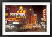Framed Neon Lights at Night, Nathan Road, Hong Kong, China