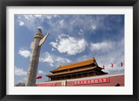 Framed Gate of Heavenly Peace, Forbidden City, Beijing, China