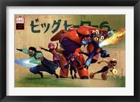Framed Big Hero 6 - Group
