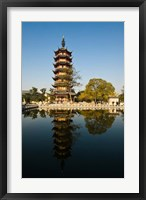 Framed China, Changzhou, Red Plum Park Pagoda