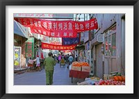 Framed Hutong in Market Street, Beijing, China