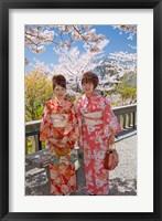 Framed Japan, Honshu island, Kyoto, Kiyomizudera Temple