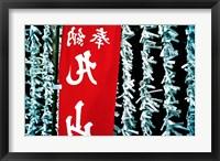 Framed Fortune Papers at Shinto Shrine, Tokyo, Japan