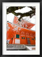 Framed Temple, Koyason Region, Japan