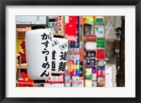 Framed Tokyo, Japan, colors, shapes, and designs