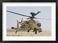 Framed AH-64D Saraph helicopter of the Israeli Air Force