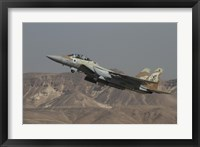 Framed F-15I Ra'am of the Israeli Air Force takes off from Ovda Air Force Base