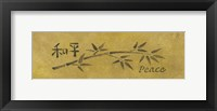 Peace Bamboo Small Framed Print