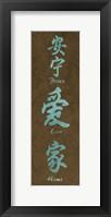 Asian Vertical 2 Framed Print