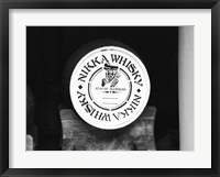 Framed Nikko Whiskey Barrel