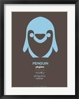 Blue Pinguin Multilingual Framed Print