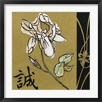 Asian Iris Framed Print
