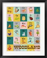 Framed Woodland Alphabet