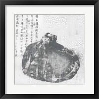 Minimalism II Framed Print