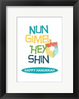 Framed Dreidel Words