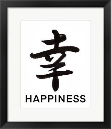japandi art, Japanese symbol for happiness