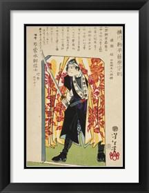 Framed Samurai Standing Guard