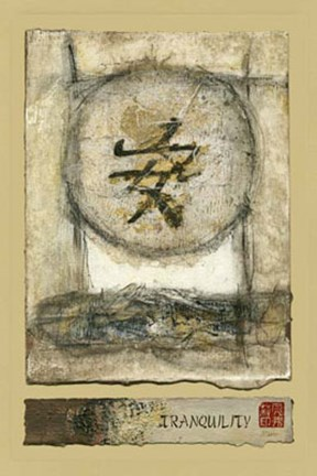 Framed Mini-Chinese Series-Tranquility II Print