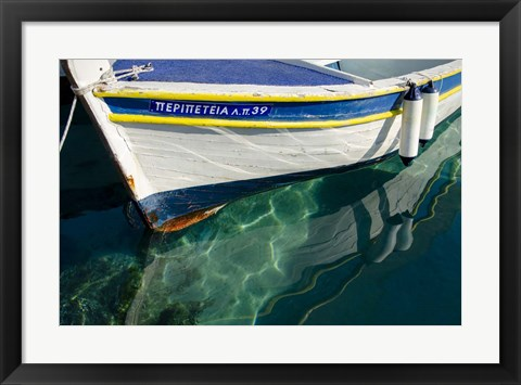 Framed Workboats of Corfu, Greece IV Print