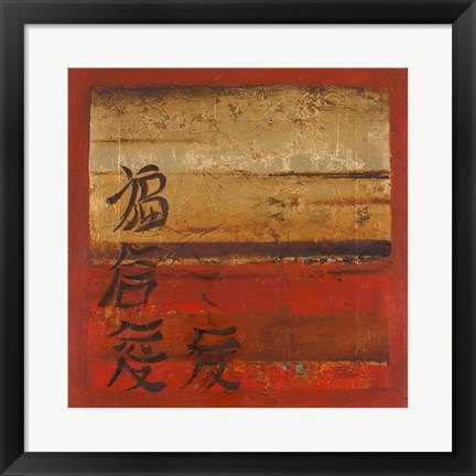 Framed Antique Oriental II (happiness) Print