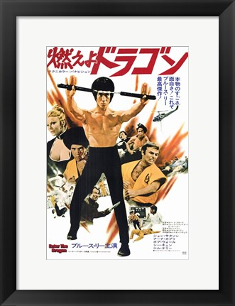 Framed Enter the Dragon Chinese Print