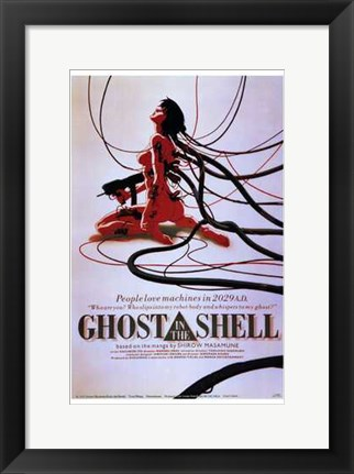 Framed Ghost in the Shell Print