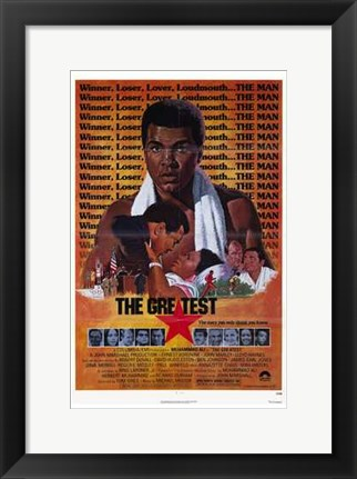 Framed Greatest 1977 Print