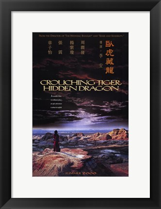 Framed Crouching Tiger Hidden Dragon - Summer 2000 Print