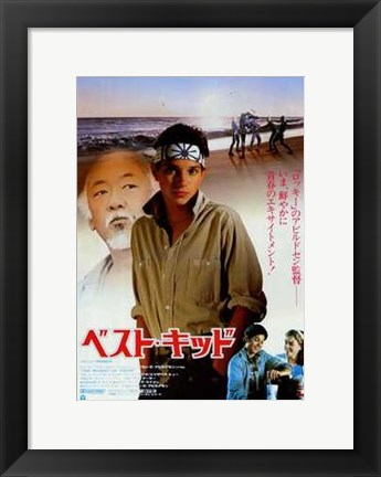 Framed Karate Kid Chinese Print