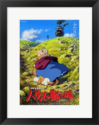 Framed Howl's Moving Castle Sofi (chinese) Print