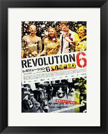 Framed Revolution6 Print